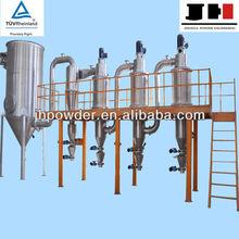 Multi-grade industrial centrifugal separator