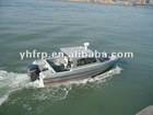 6m best fiberglass work boat for sale with high speed