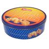 food grade round cookie tin,round cookie tin can,round cookie tin box