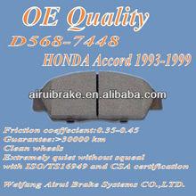 D568-7448 car brakes