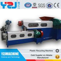 new style Waste PE Plastic Granulators