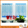 100% polyester lace kitchen curtains design