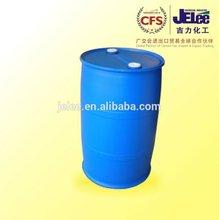 JL-5188B Waterborn Peelable coating