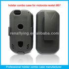 Newest design belt clip case for motorola nextel i867