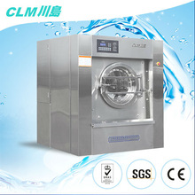Commercial Laundry Equipment Manufacturer (Washer,dryer,ironer,folder)