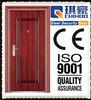 Interior Steel Bedroom Door Design(QH-0122)