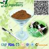 Horny goat weed extract icariin/epimedium extract icariin 98%