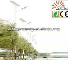 CSS- all kinds of solar street light,solar lighting system