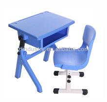 School furniture adjustable school desk and chair