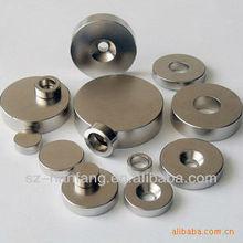 N33 N35 N40 N45 N48 N50 N52 (M H SH UH EH AH)round Ndfeb magnet