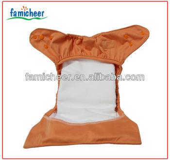 prefold cloth diaper cover