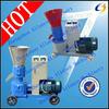 skype: sandyzang0328; long guarantee cattle feeds pellet suppliers machine