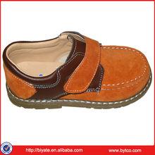 Beautiful popular brand child shoe