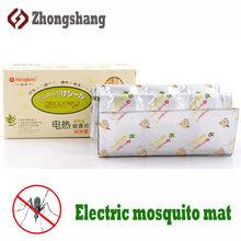 Electric mosquito repellent mat H-607