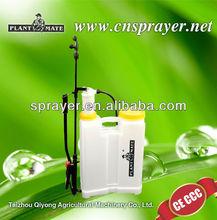 Taizhou Agriculture telescopic sprayer lance(3WBS-16X)