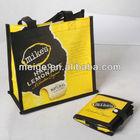foldable shopping bag/non woven shopping bag/shopping bag