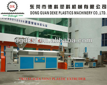 PE,PS,PP,PC,ABS flakes plastic extruder and pelletizing machine