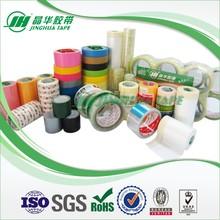 Masking Tape Duct Tape Kraft Tape 20 years tape manufacturer Adhesive Tape