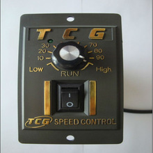 Variable & Fixed Speed Controllers For 1 phase motor