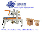 SPC-F05 Auto Flaps Folding and Side Belts Driven Sealer for condiment bottle