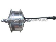 8fun 250W 24V DC Motor speed control
