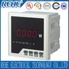 single-phase active watt-hour meter RH-E21