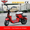 350W 24V Kids Electrical Scooter, Scooter Electric (HP108E-C)