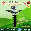 Hy-dr817 68cc barrena/herramientas agrícolas y usos/motoperforadora