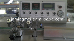 butyl sealant extruder machine JT02/insulating galss machine