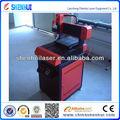 Mini máquina cnc sh-3636 hobby