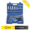 "1/2""&1/4"" Square Drive 2013 Hot Sale 108 PCS Germany Craft Tools Sets for Europe"