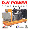 Top Quality 60Hz Water Cooled Deutz Diesel Dynamo Generators for Sale