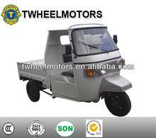 Cargo Bajaj Tricycle with side doors,motorized trikes, Tuktuk Tricycle