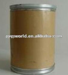 PVPI CAS.25655-41-8 iodine powder