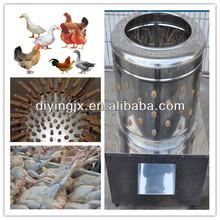 factory price China chicken plucker/commercial chicken plucker machine/ginger peeling machine
