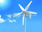 Wind Turbine 400W/600W/1000W/1500W/3000W wind solar hybrid on-grid or off-grid system