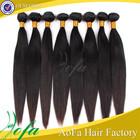 Perfect Beauty malaysian human hair weave asian