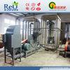 wood powder drying system