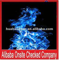 new flame retardant 2012 used in foam polyurethane