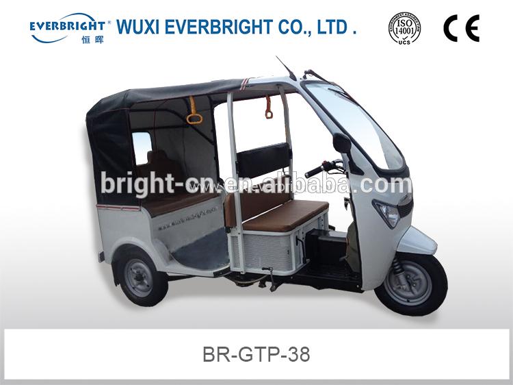 New three passenger motorcycle made in china