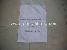 HOT MAP fertilizer NH4H2PO4