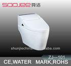 sanitary ware factory ,bathroom ceramic wc bowl autoamtic seat intelligent water save closet automatic sensor toilet flusher