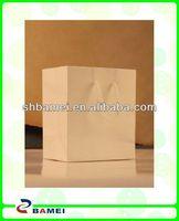 C2S art paper bag with die cut handle