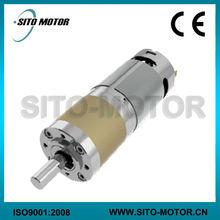 price small electric dc motor, dc electric trike motor, dc controller battery rickshaw