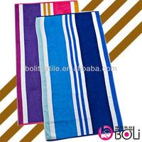 blue and white striped printed beach towel/beach towel fabric