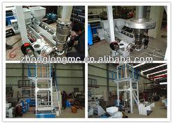 SJ-50 55 60 65 75 80 100 PE plastic film blowing machine