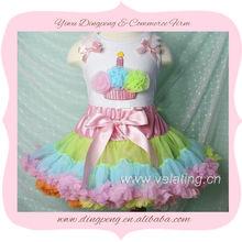 2014 High Quality Fancy Baby Girls Birthday Dresses For 1 Year Birthday Dress