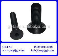 Alloy Steel Hex Socket Flat Head Screw DIN7991