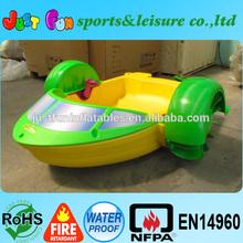 Hot selling aqua boat,water boat,aqua paddler boat for kids and adults