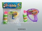 Hot selling cute kids toy fashion friction bubble gun